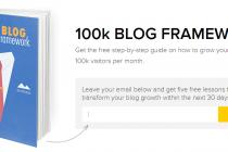 100k Blog Framework  A Free Guide To Growing Your BlogBloggerJet